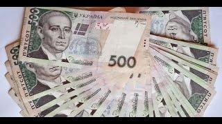 Как быстро заработать 4000 грн в июне