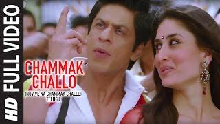 Chammak Challo Telugu Version (Full Video) - Feat. Akon | Kareena Kapoor | Shahrukh