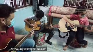 Online/ Offline Guitar Classes  Jaipur Sangeet Mahavidyalaya