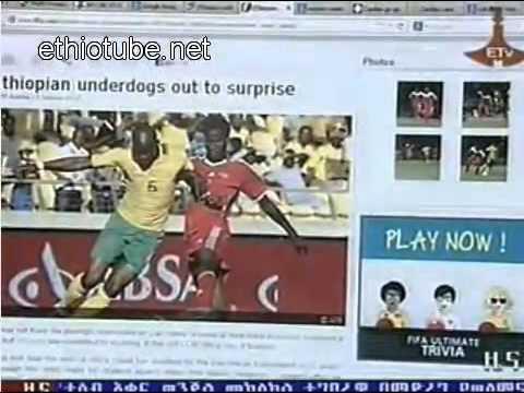 ETV Sport News   Salahadin Seid says not worried about famous teams   January 14, 2013