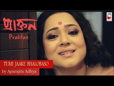 Aparajita Adhya Sings Tumi Jake Bhalobaso   Praktan   Releasing 27th May