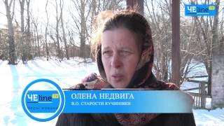 Черниговщина: Бандит или борец за правду – документальный фильм о Тереховиче