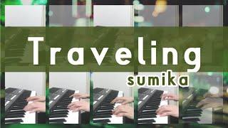 【Traveling/sumika】弾いてみた short ver.
