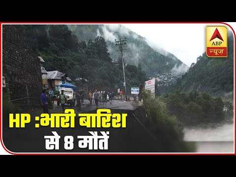 8 Killed In Highest-Ever Rainfall In Himachal | ABP News