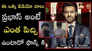 Prabhas Next level of craze For More Updates Subscribe Our Official...