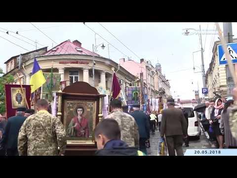 ТРК Буковина: У Чернівцях віряни пройшли хресною ходою за єдину українську помісну православну церкву.