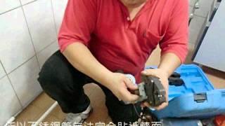 水電師傅如何配置不鏽鋼的冷熱水管?