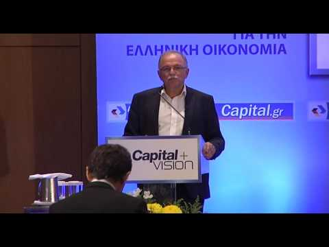 Capital+Vision 2016 Sequence 06