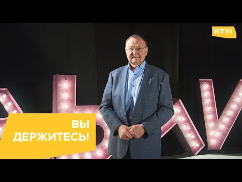 Михаил Крутихин: «Россию