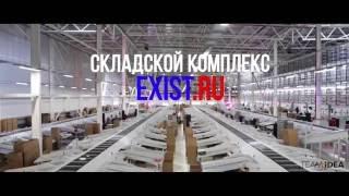 видео фирма с готовой лицензией фармацевтической