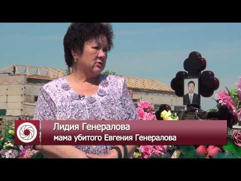 """Эпизод из фильма об убийстве в полиции Абакана Евгения Генералова - ИЖ """"Новый Фокус"""""""