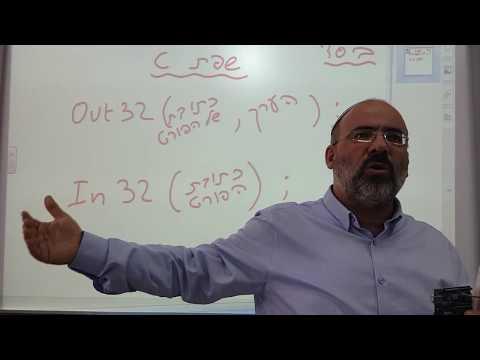 שפת c פקודות קלט פלט בגרות 2011