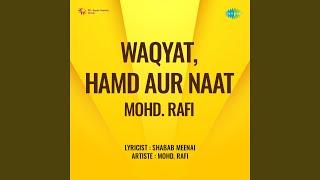 Hazrat - E - Adam Ka Waqya