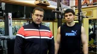Тренировка плеч (Клуб Мускул)