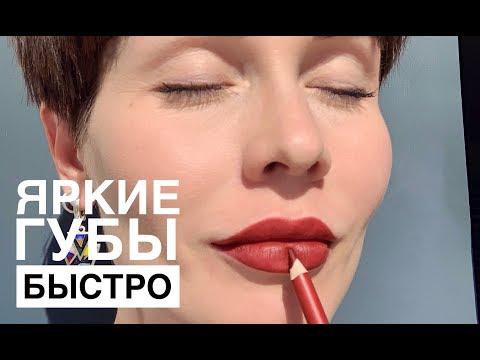 Анна Измайлова Красная помада. Быстро и просто.