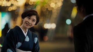 篠原涼子日本和裝「在普通的日子,變成特別之日」篇【日本廣告】日本和...