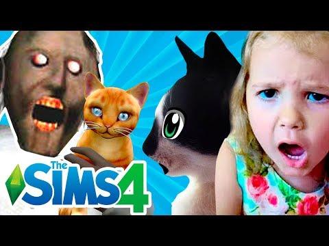 Гренни украла Мурку Мисс Кэти Новые серии Супер Кот Малыш против Клоун ОНО Симс Мы Играем Sims 4