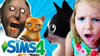 - Гренни украла Мурку Мисс Кэти Новые серии Супер Кот Малыш против Клоун ОНО Симс Мы Играем Sims 4