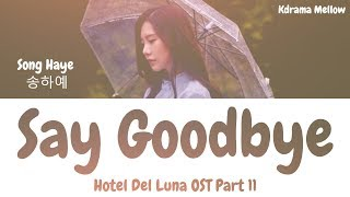 Song Haye (송하예) - Say Goodbye (Hotel Del Luna OST Part 11) Lyrics (Han/Rom/Eng/가사)