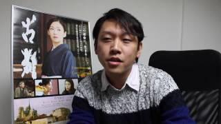 映画は1962年に新潮社より刊行された川端康成『古都』の現代版として、...