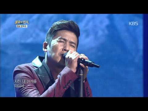 [HIT] 불후의 명곡2, 양희은(Yang Hee Eun) 편-홍경민(Hong Kyung Min) - 한계령.20141220