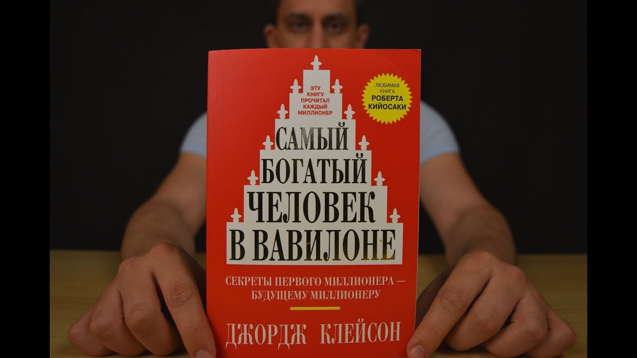 Книжный клуб «клуб семейного досуга» — бесспорный лидер рынка дистанционных продаж в украине.