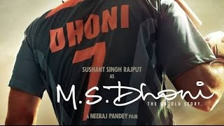MS Dhoni Movie Released - Theatre Fans Reactions, Ratings & Earnings (Download Link)