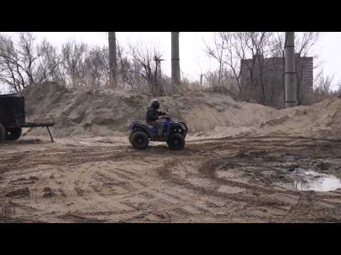 Квадроцикл ADLY 320U
