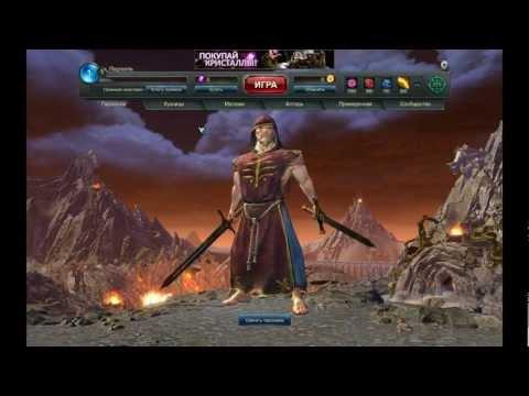 видео: Обзор игры panzar online