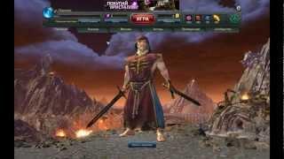 Обзор игры Panzar Online