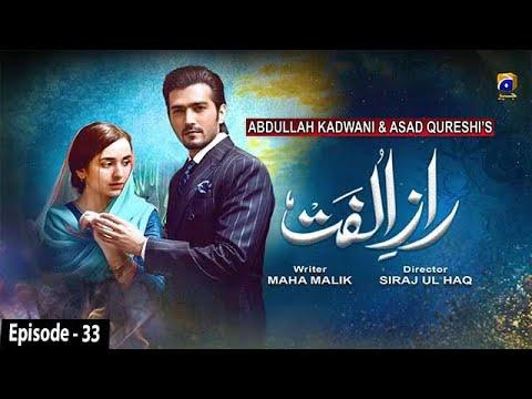 Download Raaz-e-Ulfat - EP 33 || English Subtitles || 17th November 2020 - HAR PAL GEO