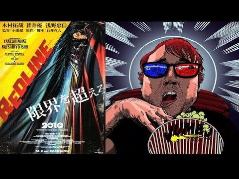 Redline (レッドライン) 2009 Movie Review