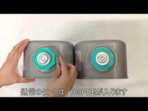 家庭用石油ファンヒーター:給油サインの点滅 タンク変形の場合│ダイニチ工業株式会社 Dainichi