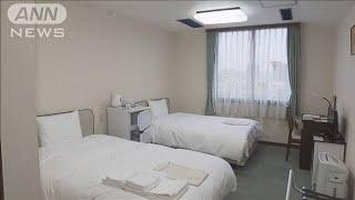 新型肺炎の影響 中国からのツアーキャンセルに(20/01/27)