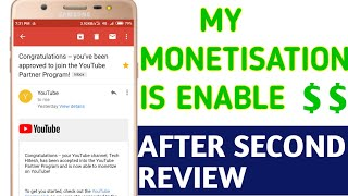 My monetization is enable after second review || my monetization is enable