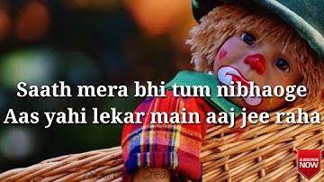 Tere ishq main by aditya yadav full song with lyrics  