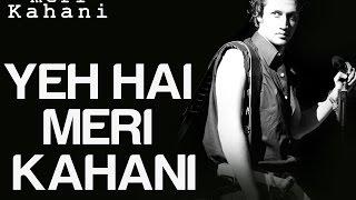 """Yeh Hai Meri Kahani - Jhula Jhulaye - Atif Aslam - Album """"Meri Kahani"""