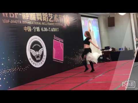 WBF-Jingya International Bellydance Festival Ningbo China  WBF-静雅国际舞蹈艺术节-中国 宁波