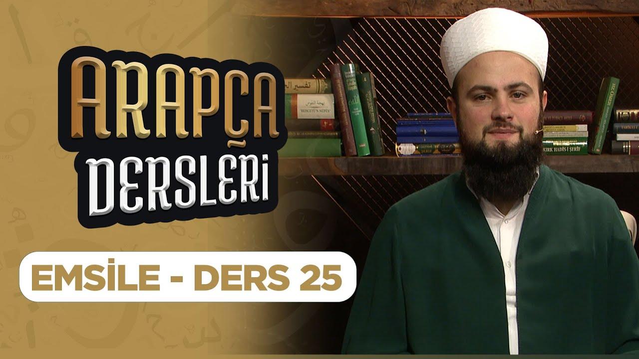 Arapça Dersleri Ders 25 (Emsile) Lâlegül TV