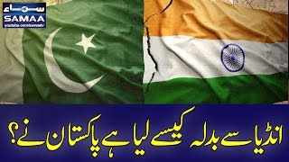 India Se Badla Kese Liya Hai Pakistan Ne | Nadeem Malik Live | SAMAA TV | Best Clips | 29 Nov 2016
