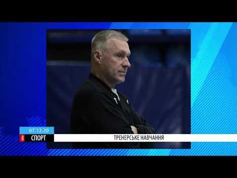 ТРК ВіККА: У Черкасах уперше навчатимуть футзальних тренерів категорії «С»