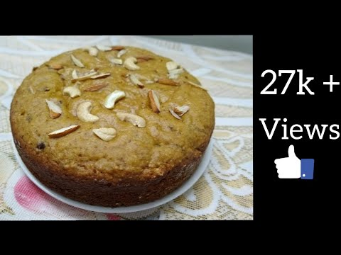 DELICIOUS DIET CAKE RECIPE || SUGAR FREE || NO OVEN || HIGHLY NUTRITIOUS