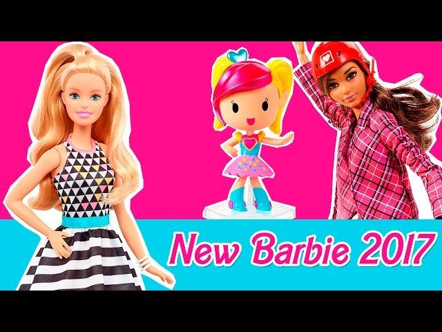 «Смотреть Как Девочки Играют С Куклами Барби Видео» / 2011