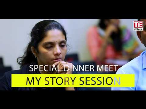 TIE KERALA Dinner Meet 'The Story Of Mystifly'- The Global Air Travel Consolidator