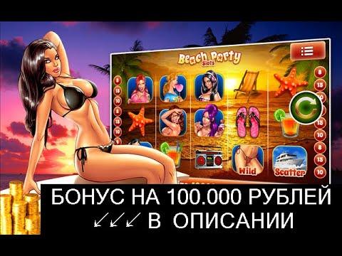 Игровые автоматы vulcan-casino.com москва игровые автоматы фрукт коктейль