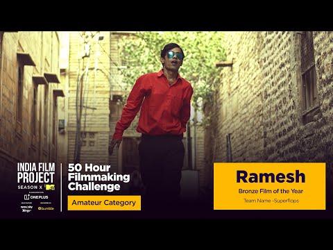 Ramesh | Bronze
