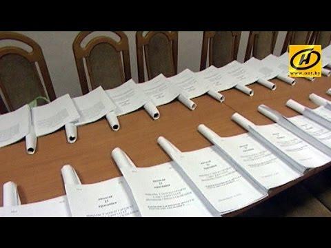 Конституция СССР 1977 г