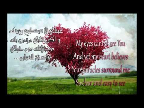 Maher Zain - Radhitu Billahi Rabba - ( Arabic & English ) Lyrics