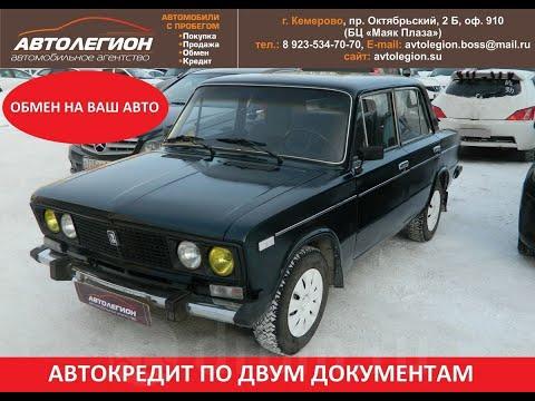 Продажа Лада 2106, 2003 год в Кемерово