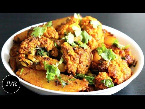 Aloo Gobi Recipe   Gobhi Aloo Sukhi Sabji   Cauliflower & Potato Recipe   Masaledar Aloo Gobhi Sabzi